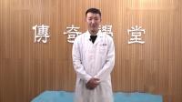 王文浩杨氏理筋--一环三筋膝关节疼痛.mp4