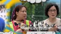 电视剧连续剧《你是我的眼》主题曲!