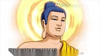【极乐动画】阿弥陀佛的四十八愿和极乐世界_超清