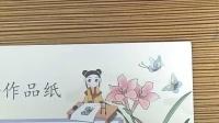 智绘佳教育硬笔书法钢笔字练字教程唐诗春晓
