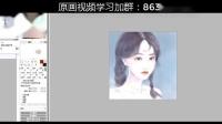 【板绘原画】人体学习方法论.mp4