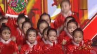 《红红的中国结》山东教育卫视青少年春节联欢晚会.mp4