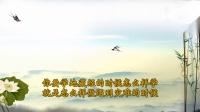 梦参法师《地藏菩萨本愿经》字幕第01讲 _超清