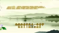 梦参法师《地藏菩萨本愿经》字幕第12讲 _高清
