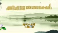 梦参法师《地藏菩萨本愿经》字幕第14讲 _高清