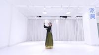 派澜 维族舞《亚丽古娜》教师个人原创编舞:田娅点