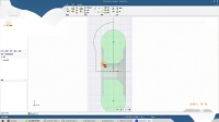 2 ANSYS2020-SpaceClaimDirectModeler(SCDM)几何建模A-刘尧.mp4