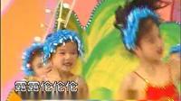儿歌花仙子 第4集 精修版