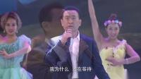 万达王健林唱的《等待》很好听 经典歌曲送给有故事的你
