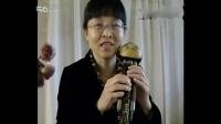 P1 葫芦丝如何吹出正确的音  零基础学习葫芦丝配套教材