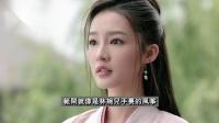 《庆余年》范闲身边4个女人:林婉儿最单纯,海棠才是灵魂伴侣?.mp4