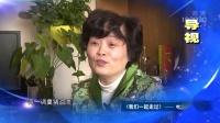 〖玉和宫〗上海的吃穿住行 第一集 吃在上海(上)