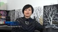 〖玉和宫〗上海的吃穿住行 第三集 穿在上海(上)