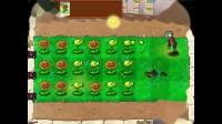 植物大战僵尸Steam英文年度正版 v1.2.0.1096 冒险模式:关卡1-1至1-5关