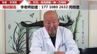 李茂发达摩治病一病一方助理胃溃疡引起的吐血