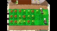 植物大战僵尸Steam英文年度正版 v1.2.0.1096 冒险模式:关卡1-1至1-5关 2020年5月12日