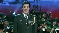 《小白杨》《母亲》阎维文独唱