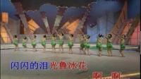 儿歌 小红帽 第10集【HD】