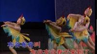 儿歌 小红帽 第15集【HD】
