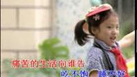 儿歌 小红帽 第25集【HD】