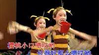 儿歌 小红帽 第29集【HD】