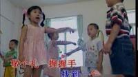 儿歌 小红帽 第31集【HD】