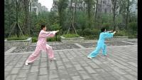陈琳陈俊杨式40式太极拳练习2012.5