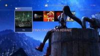 佐楠先生PS4《最终幻想7:重制版》免费蒂法主题领取