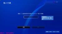 佐楠先生PS4《最终幻想7重制版》购买走起