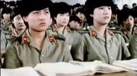 《中国三军揭秘》