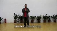大青山陈中华讲课20140602花絮-难易