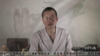 风水故事:一守道人刘雪跟师父无量子学风水的鬼故事.mp4