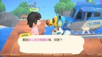 佐楠先生Switch《集合啦!动物森友会》被蜜蜂追了?不要慌!
