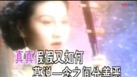 老歌怀旧:九十年代流行经典,容榕《风风雨雨相伴过》_超清_1