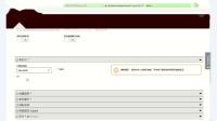 UPS.com_创建 UPS Worldwide Economy 包裹.mp4