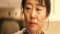 歌曲《一个家一个妈》 MV_超清