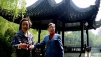 沪剧《朱小天-十八押》王盘声 1982年滩簧戏内部观摩演出之二 音配画面
