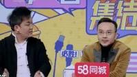 中国中央电视台财经频道 换台标全过程 2011.01.01
