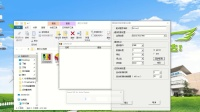 DVP-PLC编程技巧大全-STL 步进方式手自动控制