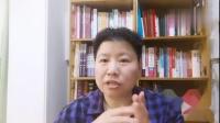 刘红云:董氏刺血•针灸临床特训营,第二讲