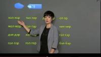 蒙古语基础 自学蒙古语 蒙古语单词 蒙古语日常用语 第8课