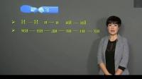 怎么学蒙古语 蒙古语视频课程 学习蒙古语基础课程 第5课