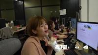 学旅家明星租房顾问:台湾小姐姐与韩语欧巴的偶像剧碰撞.mp4