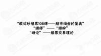 1缠论是什么?缠论的由来?缠中说禅的含义是什么