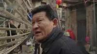 《我们的节日-2020中国记忆》 20200613-0003