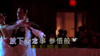 祁隆-问佛-舞曲-慢四(RL)-KTV
