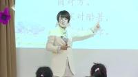 新整理人教部编版语文一下《识字6 古对今》课堂教学视频-史春妍-特级教师优质课精选