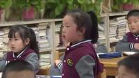 新整理人教部编版语文一下《识字8 人之初》课堂教学视频-史春妍-特级教师优质课精选