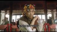 经典搞笑片段  韦小宝-【周星驰】 鹿鼎记第一部  搞笑片段1  小宝讲书