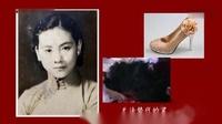 3沪剧《凌团长和爱华的孩子-马莉莉传记》第三集